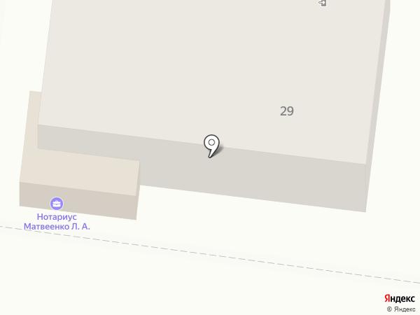 Нотариус Матвеенко Л.А. на карте Октябрьского