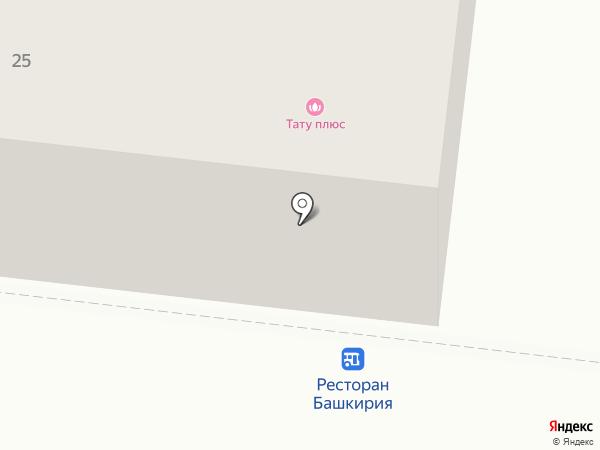 Тату плюс на карте Октябрьского