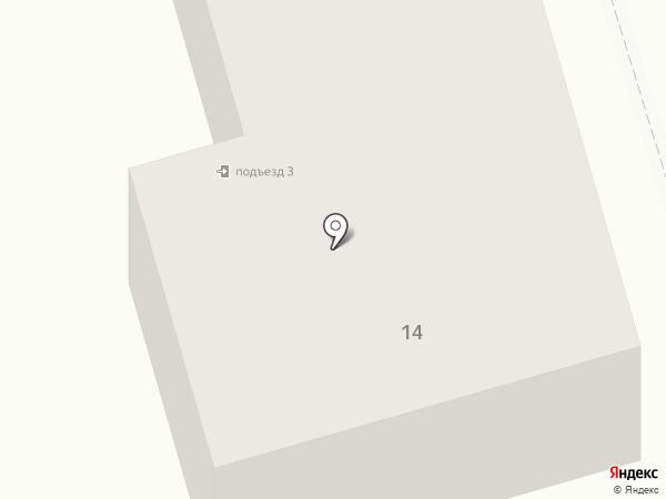 Республиканский центр социальной поддержки населения, ГКУ на карте Октябрьского