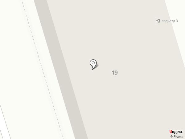Рандеву на карте Октябрьского