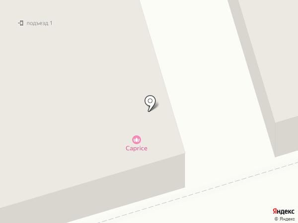 Caprice на карте Октябрьского