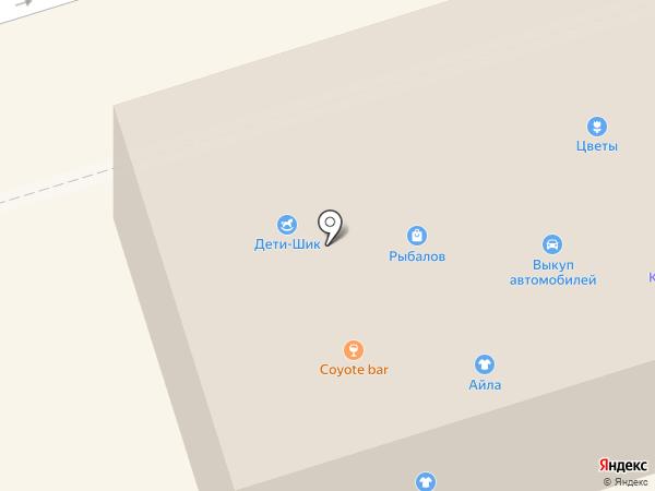 Лидия на карте Октябрьского