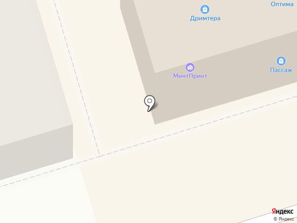 Mist Hookah Lounge на карте Октябрьского