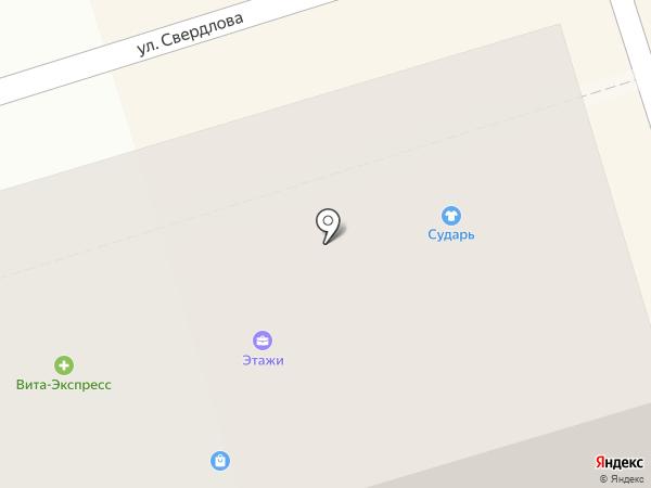 Сударь на карте Октябрьского