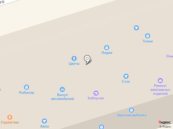 Сток, секонд-хенд на карте Октябрьского