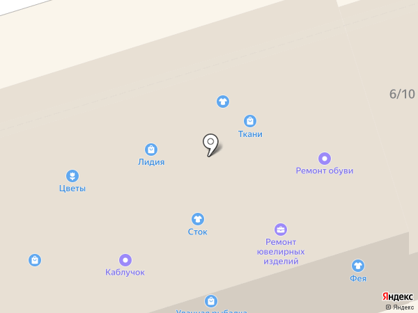Магазин продуктов пчеловодства на карте Октябрьского