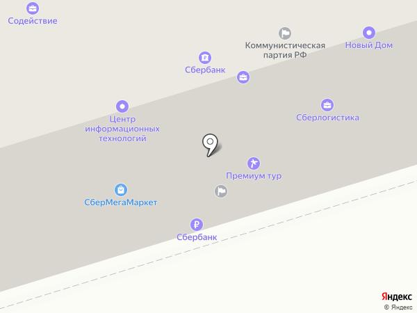 Управление Федерального казначейства по Республике Башкортостан на карте Октябрьского