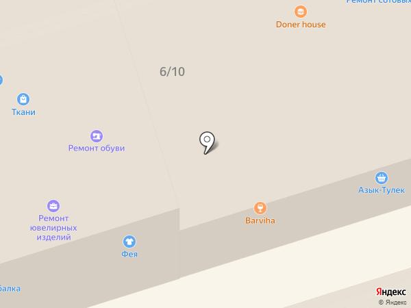 Салон хозтоваров на карте Октябрьского
