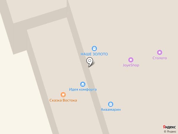 RENZACCI на карте Октябрьского