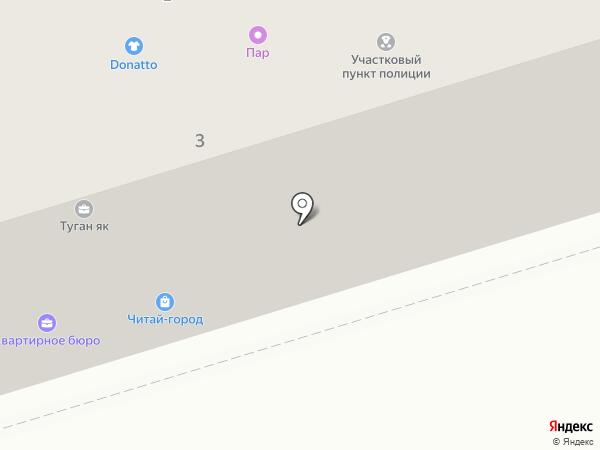Rayzer на карте Октябрьского