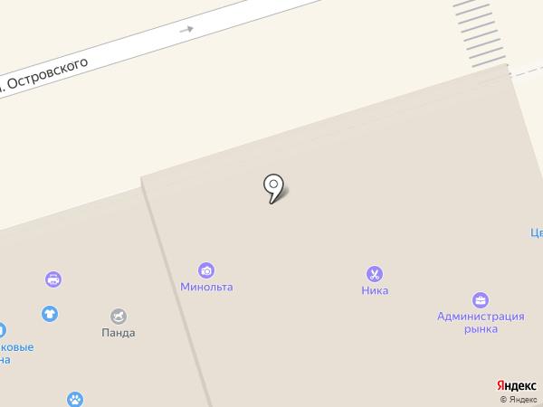 Ювелирная мастерская на карте Октябрьского