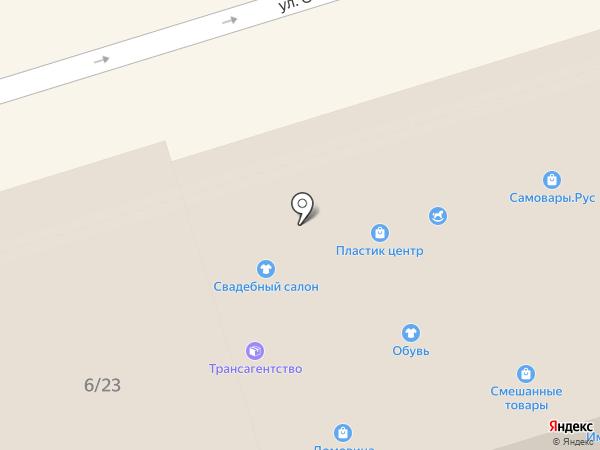 Обувной магазин на карте Октябрьского