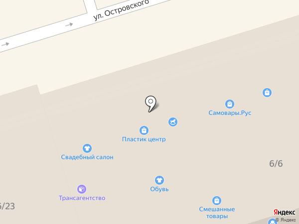 Кафе-кондитерская на карте Октябрьского