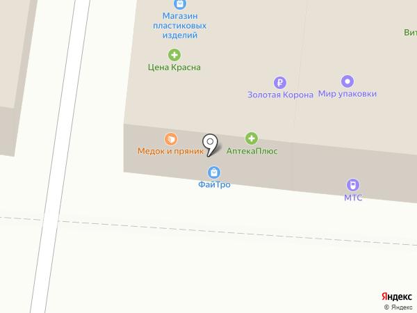 МТС на карте Октябрьского