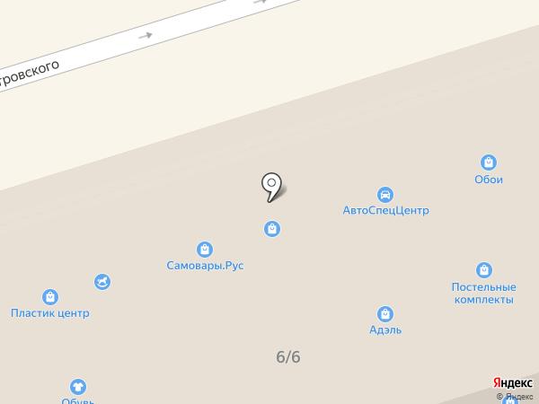 Салон мебели на карте Октябрьского