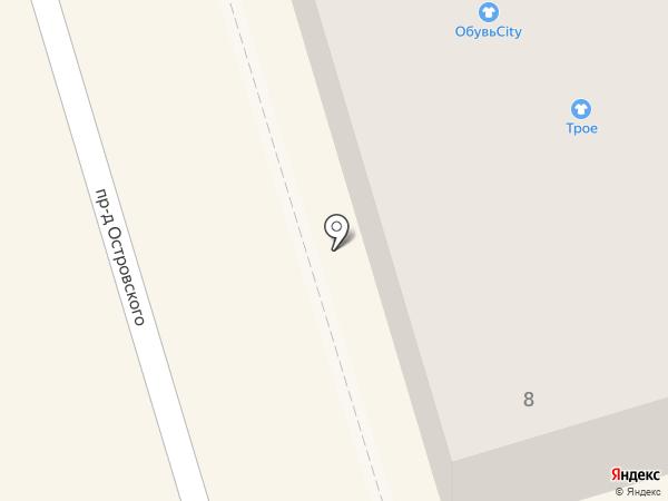 ОбувьCity на карте Октябрьского