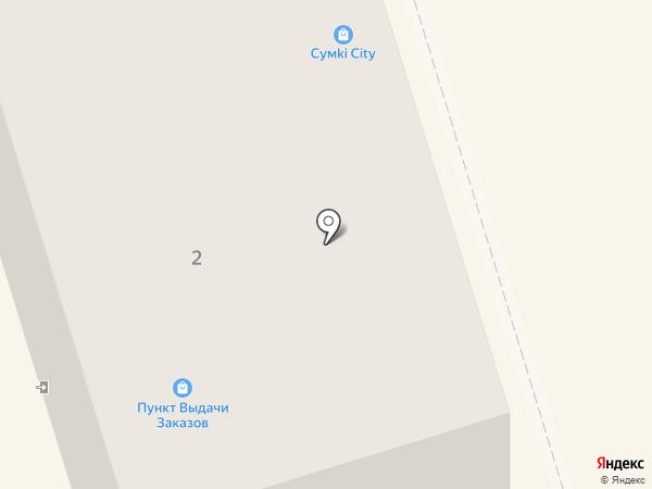 Твое на карте Октябрьского