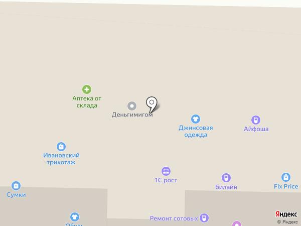 СРОЧНОДЕНЬГИ-Уфа на карте Октябрьского