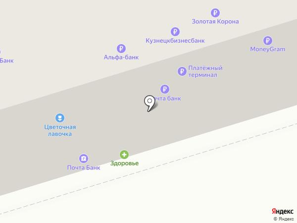 Банкомат, Почта Банк, ПАО на карте Октябрьского