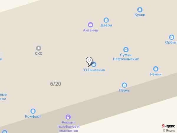 Магазин джинсовой одежды на карте Октябрьского