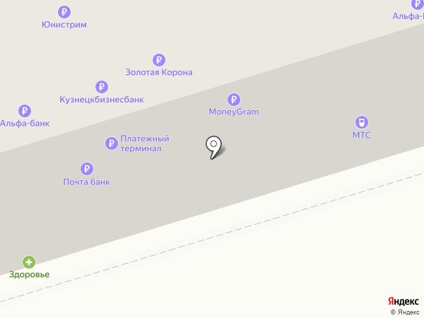 Телефон.ру на карте Октябрьского