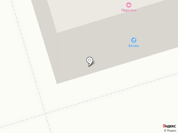Sarafan на карте Октябрьского