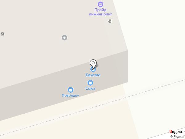 Компания по аэродизайну на карте Октябрьского