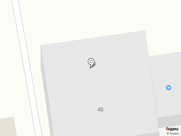 Пирамида на карте Октябрьского