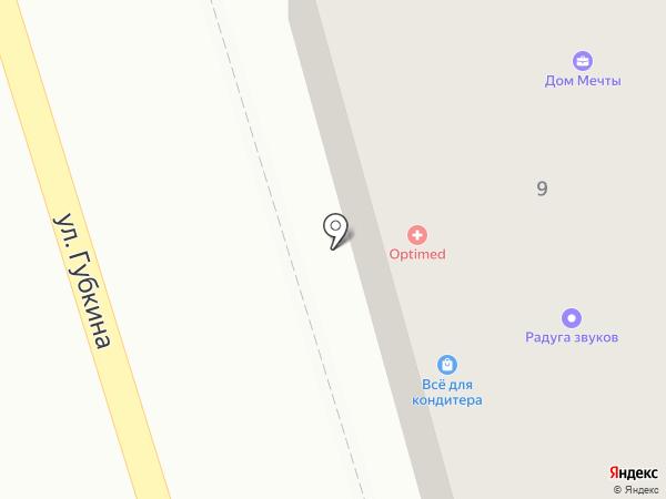 Райские кухни на карте Октябрьского