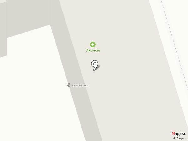 Платежный терминал, БИНБАНК, ПАО на карте Октябрьского