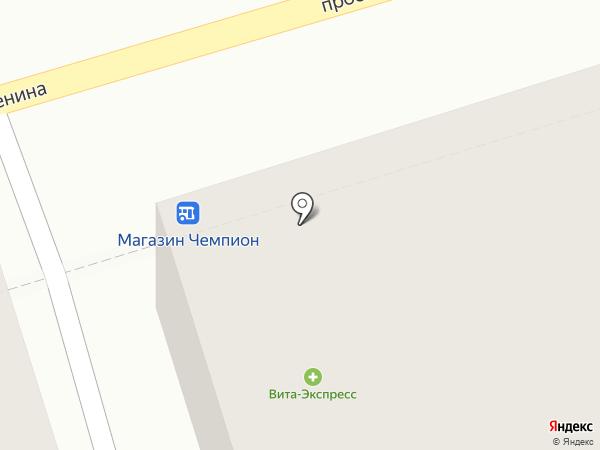 ВИТА экспресс на карте Октябрьского