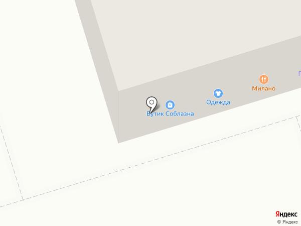 Bogema на карте Октябрьского
