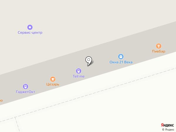 Алмаз-холдинг на карте Октябрьского