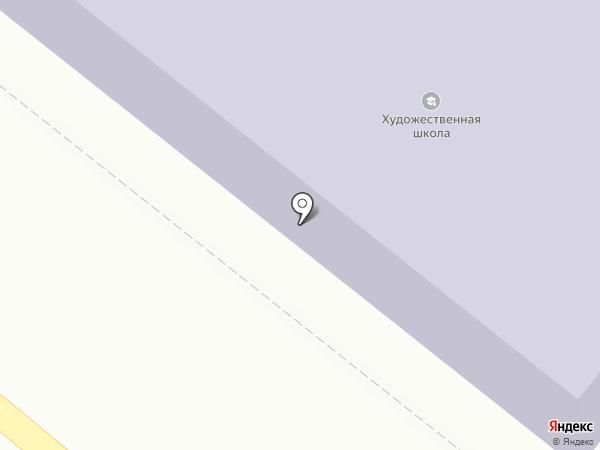 Детская художественная школа на карте Октябрьского