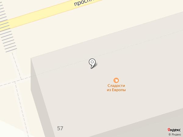 АктивДеньги на карте Октябрьского