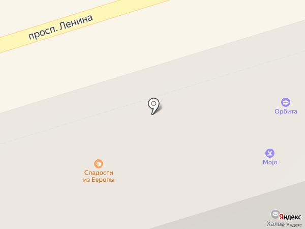 Платежный терминал, Совкомбанк, ПАО на карте Октябрьского