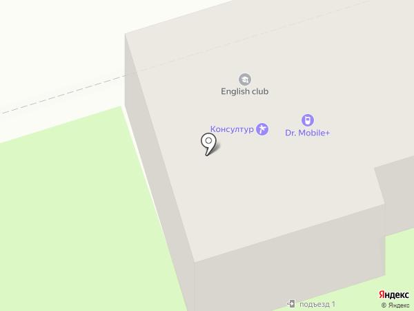 Центр финансовой помощи на карте Октябрьского