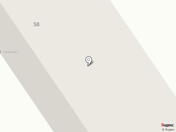 Парус на карте Октябрьского