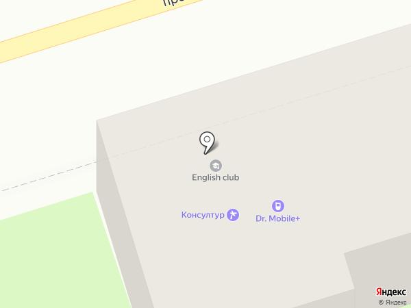 Релстрой на карте Октябрьского