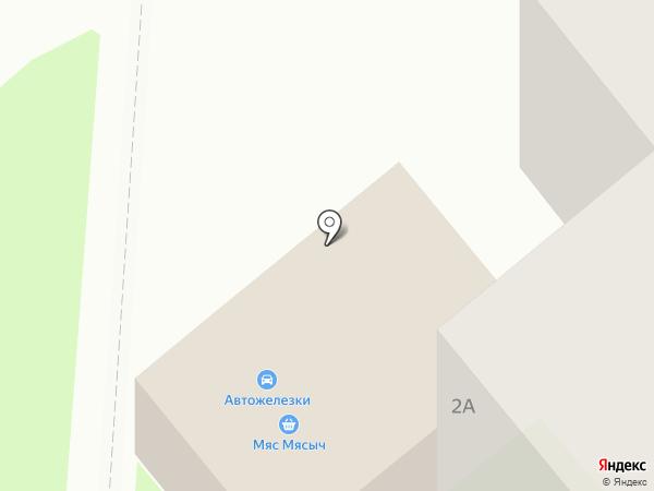 Швейная мастерская на карте Октябрьского