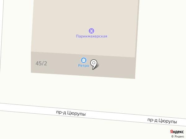Ретро на карте Октябрьского
