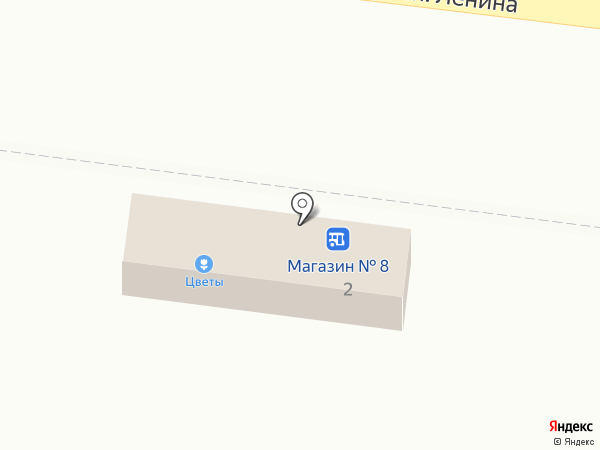 Merci Boku на карте Октябрьского