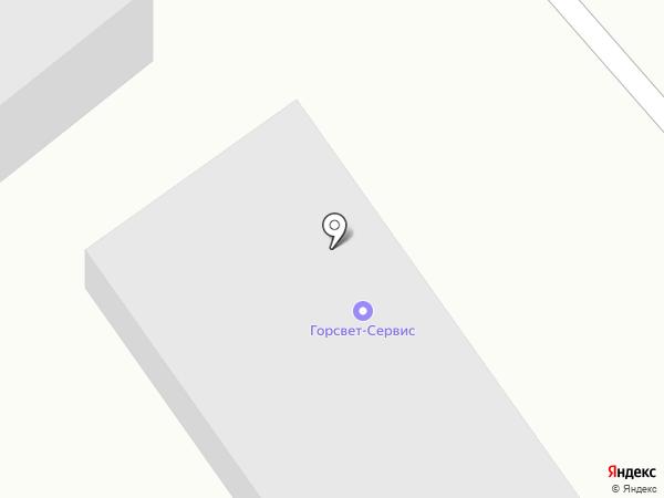 Горсвет-Сервис на карте Октябрьского