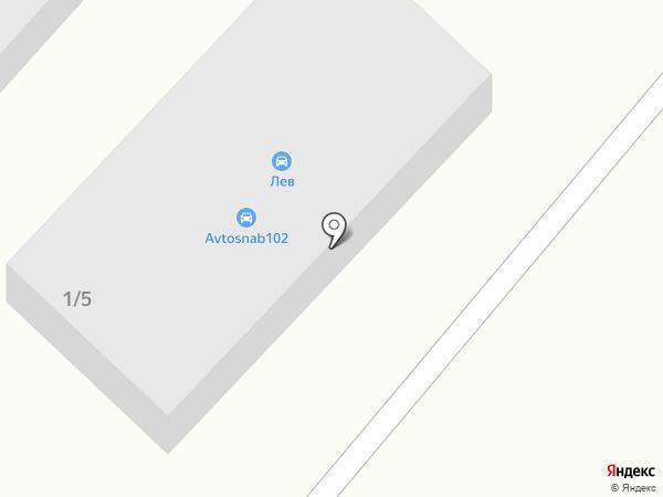 YANAMOTO на карте Октябрьского