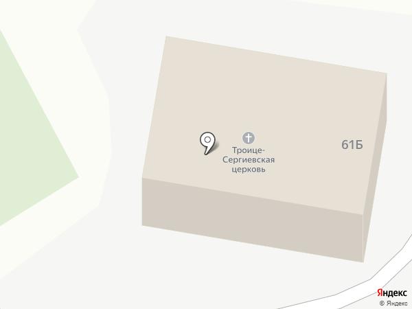 Храм Святого Преподобного Сергия Радонежского на карте Октябрьского