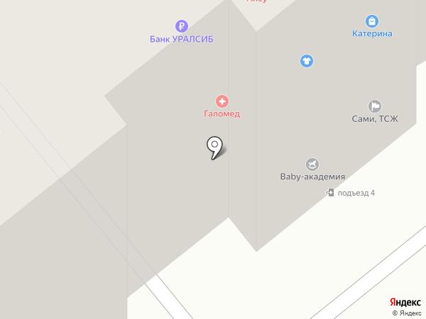 Орхидея на карте Октябрьского