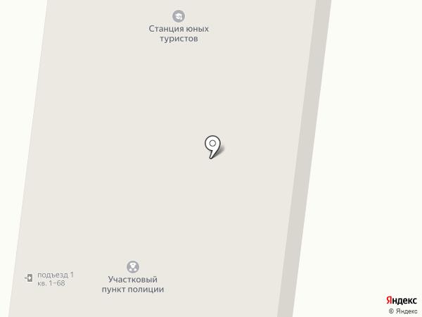 Станция детского и юношеского туризма и экскурсий на карте Октябрьского