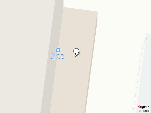 Эврика на карте Октябрьского