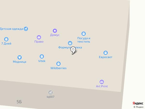 Созвездие на карте Октябрьского