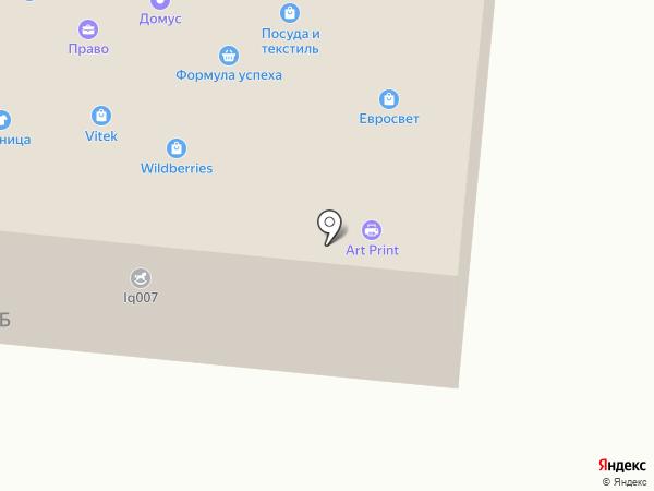 Платежный терминал, Сбербанк, ПАО на карте Октябрьского
